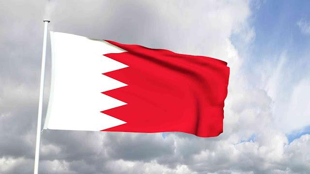 عاجل البحرين.. اخر اخبار المنامة اليوم الجمعة 22-1-2016 , عاجل البحرين الان اهم الاخبار العاجلة