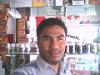 Abu 'Ammar