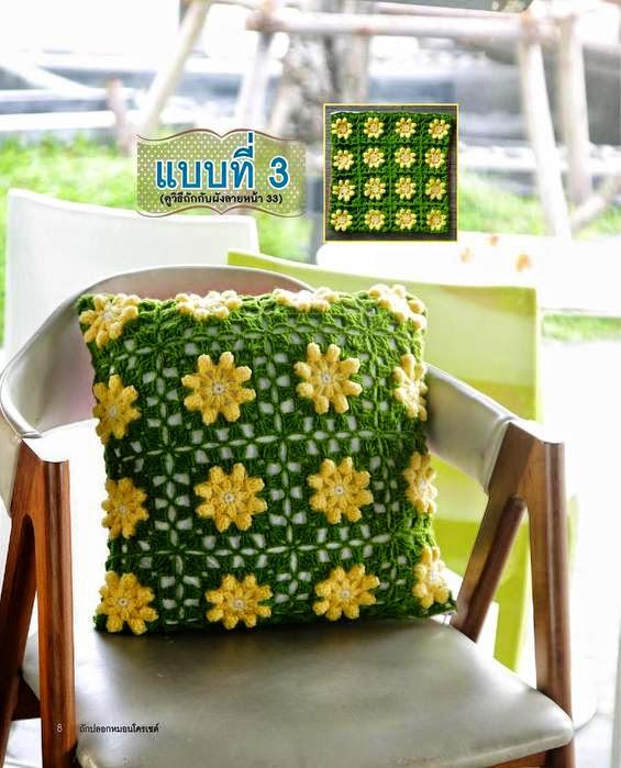 Patrones de Almohadón con grannys al crochet