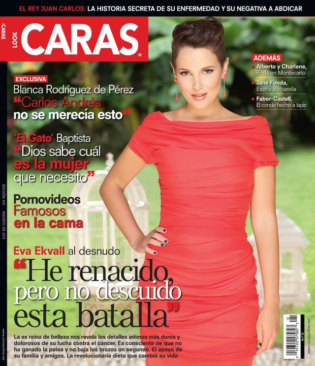 Fotos De Rebeca Rubio En Revista H Marzo 2012 Sin - Babes HD Wallpaper ...