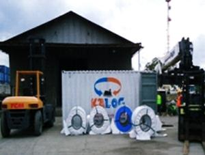 Lowongan Kerja 2013 Terbaru PT Kereta Api Logistik (KALOG) Untuk Lulusan D3 dan S1 Semua Jurusan - Januari 2013