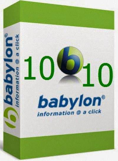 babylon 10 full crack idm