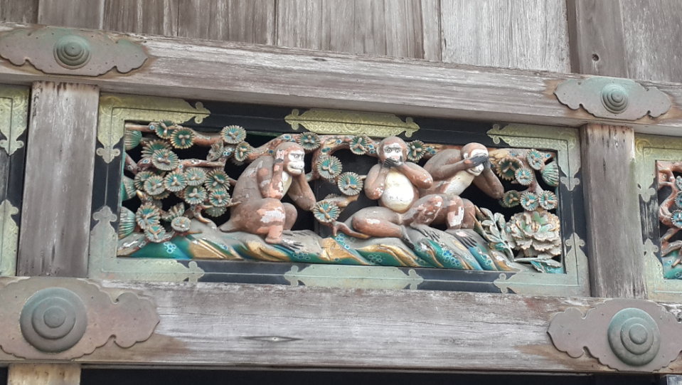 The three wise monkeys: See no evil, hear no evil, speak no evil