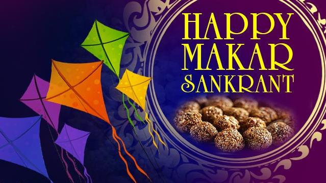 Great Festival Makar Sankranti