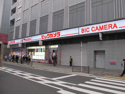 Bic Camera electronics store, Kyoto