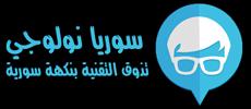 سوريا نولوجي