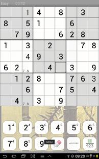 game-sudoku