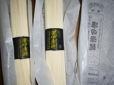 『阿波名産純手のべ 半田素麺 阿波の糸』(半田製麺株式会社)