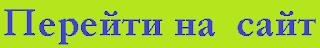 http://www.bestchange.ru/?p=27898