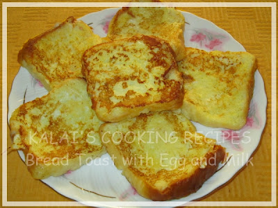 Bread Toast with Egg and Milk - Tasty and Easy Break-Fast
