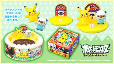 Pokemon Cake Special Day Attachement
