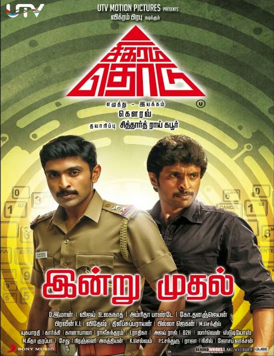 Watch Sigaram Thodu (2014) DVDScr Tamil Full Movie Watch Online Free Download