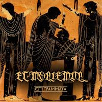 Chronique | ET MORIEMUR - Epigrammata (Album, 2018)