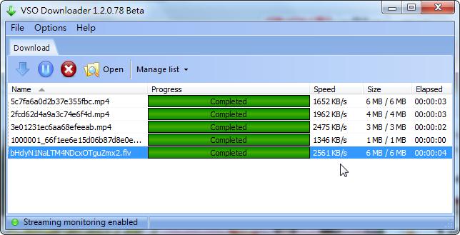 Сборка downloader