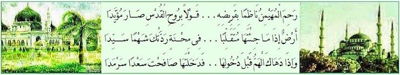 لله درك يا مصر الأمصار
