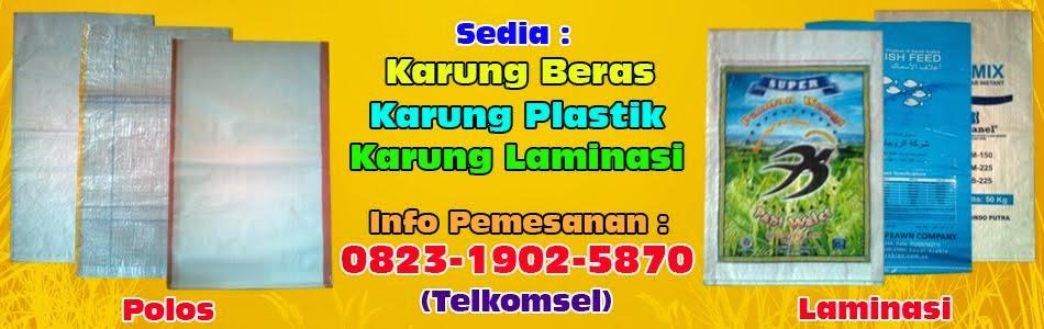 Karung Beras Laminasi, Print Karung Beras, Jual Karung Laminasi, Karung Plastik 50 Kg