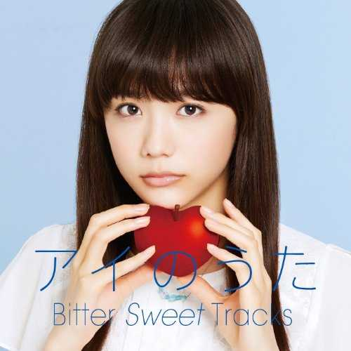 [MUSIC] V.A. – アイのうた Bitter Sweet Tracks→mixed by Q;indivi+ (2014.07.23/MP3/RAR)