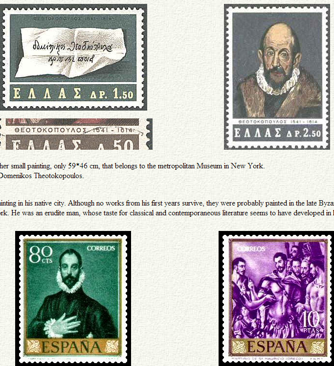 Art History on Stamps