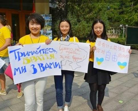 Марш мира в Китае