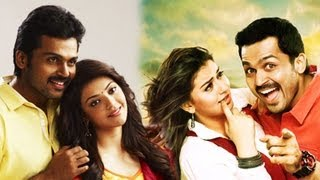 Biriyani to compete with Veeram & Jilla