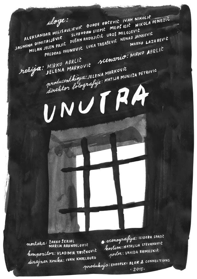 """Premijera domaćeg filma """"Unutra"""" na 43. FEST-u"""