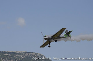 Αthens Flying Week 2015 1η μέρα. 12.09.2015