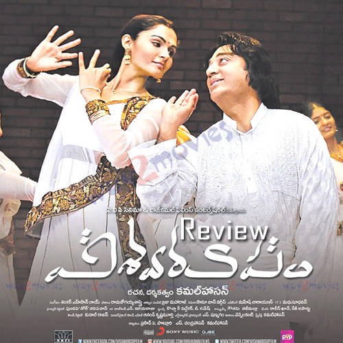 Vishwaroopam Latest News, 31.01.2013, Watch Online Vishwaroopam Latest News