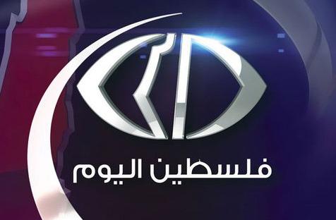 تردد قناة فلسطين اليوم على النايل سات الجديد