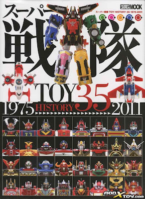 Super Sentai Toys History 35