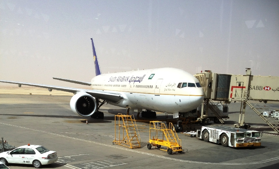 The gallery for --> Riyadh Airport