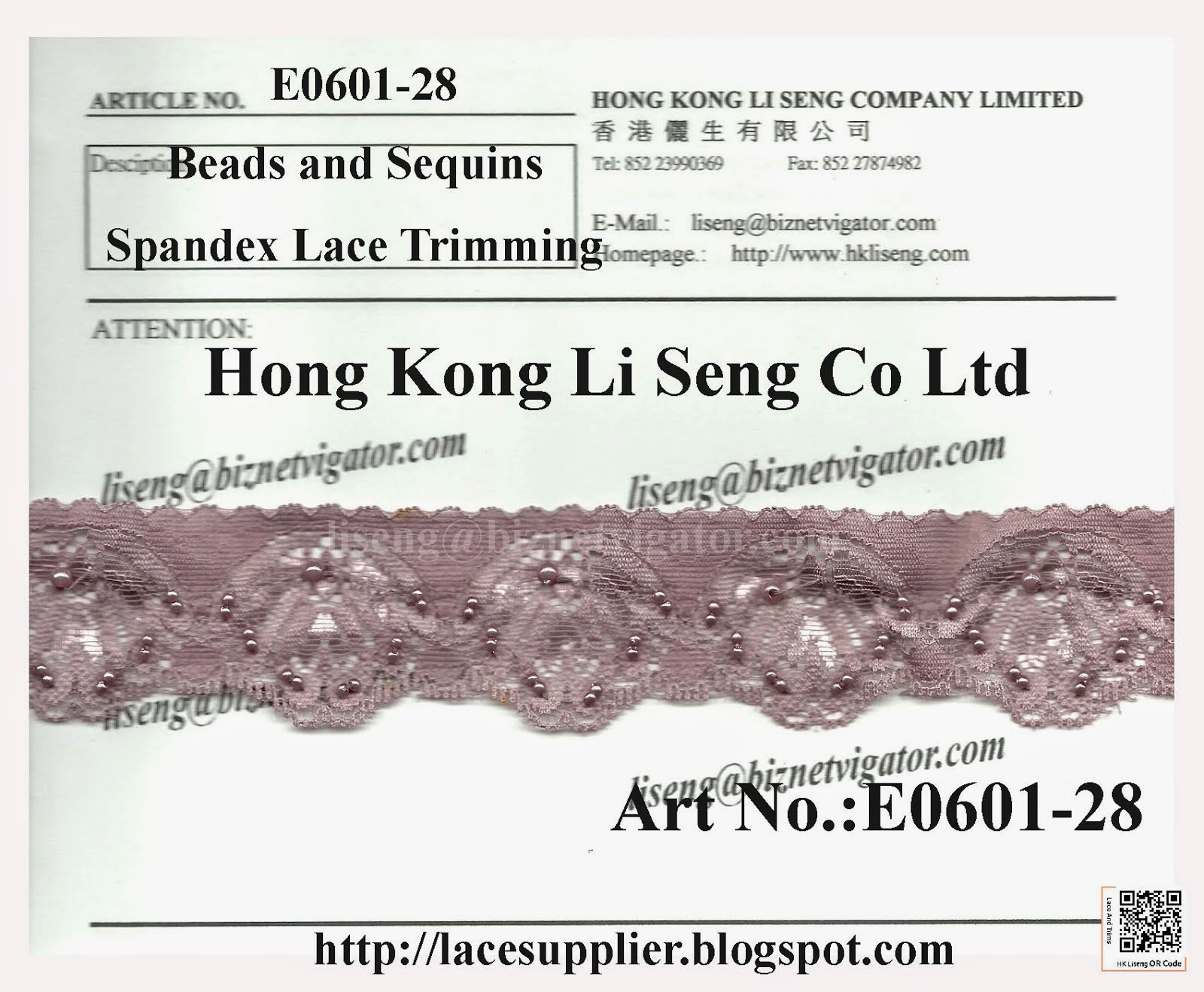 Spandex Lace Trimming with Beads and Sequins Manufacturer Wholesaler and Supplier