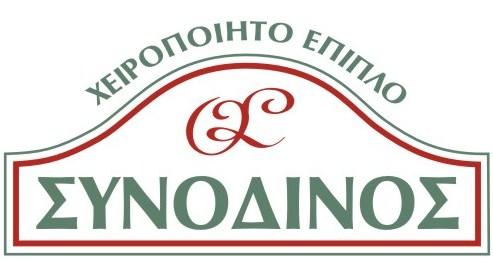 EΛΛΗΝΙΚΟ ΣΠΙΤΙ ΣΥΝΟΔΙΝΟΣ 1935