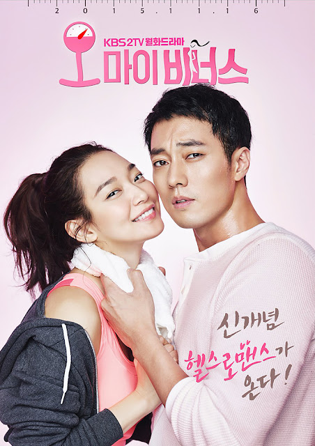Oh My Venus, so ji sub, Shin Min-ah,