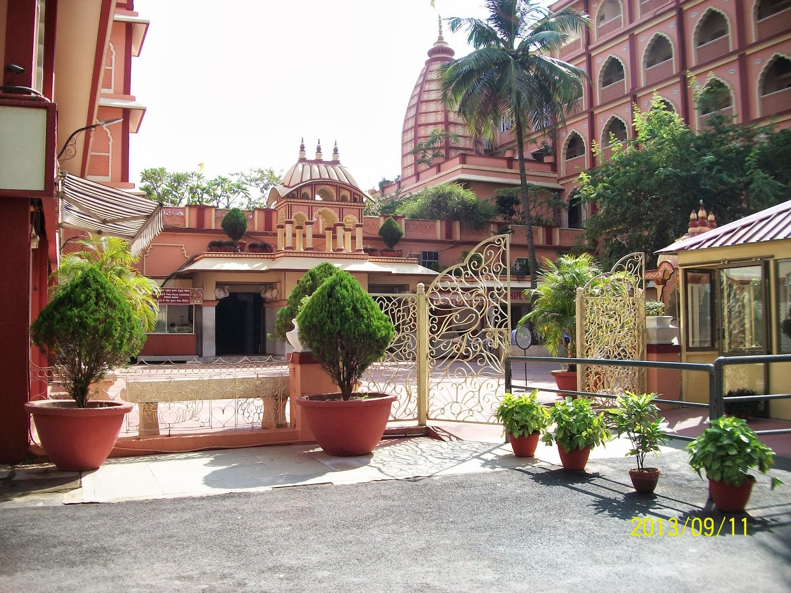 Iskcon Mayapur Room Rates