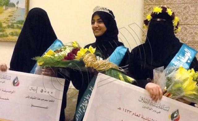 Saudi Miss Congeniality 2012 winner Maram Zaki al-Saif