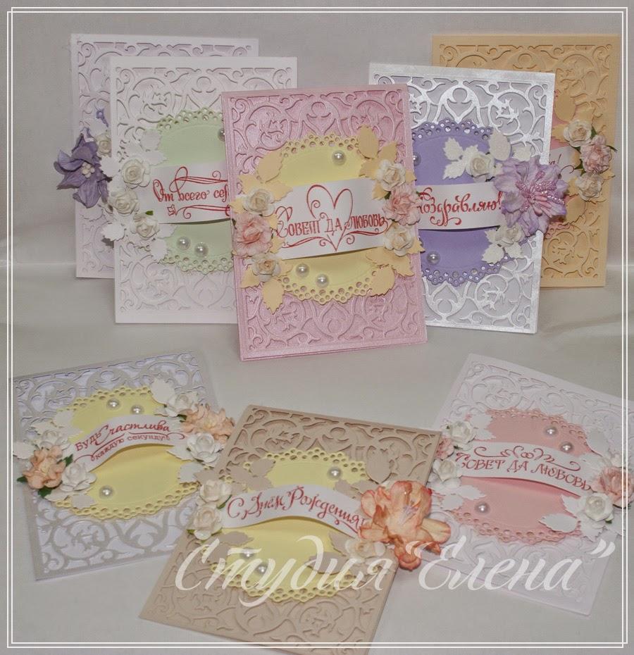 Ажурные открытки своими руками