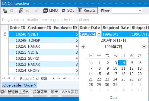 Edit Data