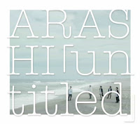 ♥ 嵐 的第 16 張 大碟「 untitled 」《初回限定盤》2017年 10月 18日 発売 ♥
