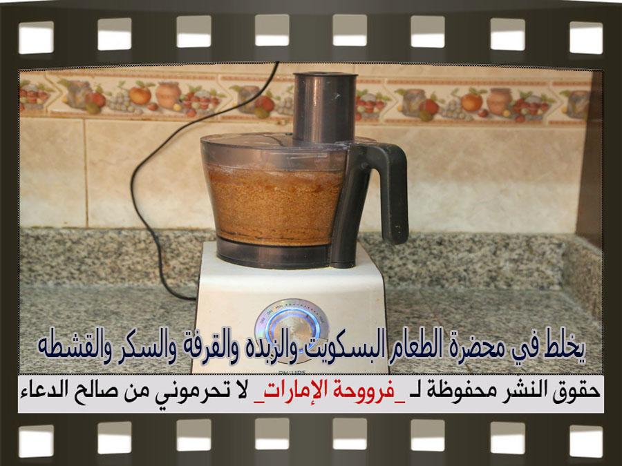 http://4.bp.blogspot.com/-OXsJ-IKK1-s/VoKo9BVAmOI/AAAAAAAAa3k/mUyvhFjLPZo/s1600/5.jpg
