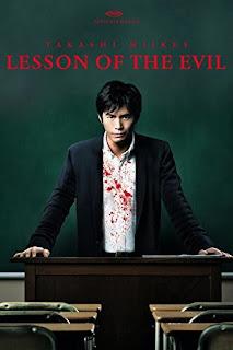 Lesson of the Evil (2012) – ครูพันธุ์อำมหิต [พากย์ไทย]