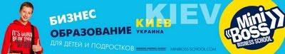 OFFICIAL WEB MINIBOSS KIEV (UKRAINE)