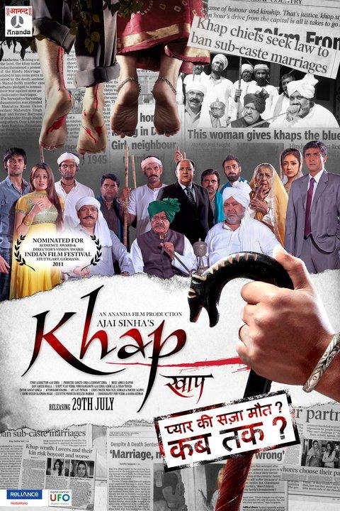 Tumse Bichhad Kar - Khap