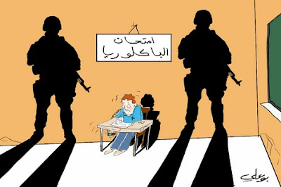 سنتان حبسا و عقوبات أخرى للغشاشين في الإمتحانات