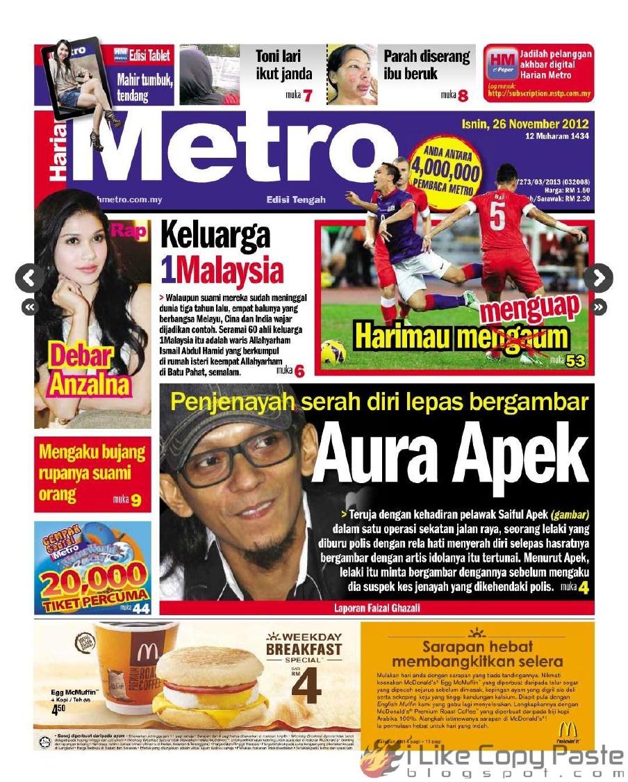 Harian Metro - Wikipedia Bahasa Melayu, ensiklopedia bebas