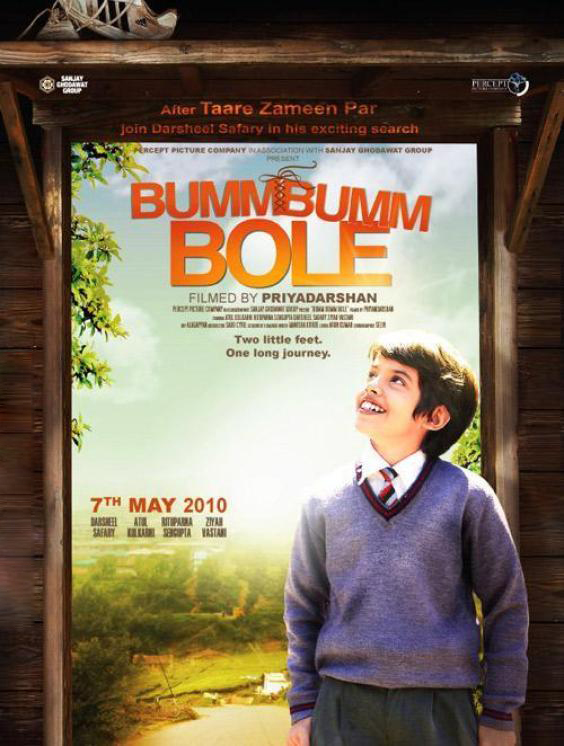 Bumm Bumm Bole film video hindi