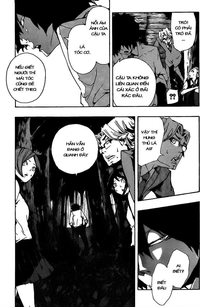 Kiben Gakuha, Yotsuya Senpai no Kaidan chap 11 Trang 18 - Mangak.info