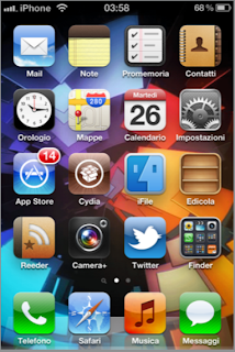 Animateall-cydia-tweak