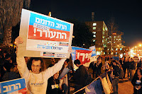 Demonstration against Tal Law in Tel Aviv