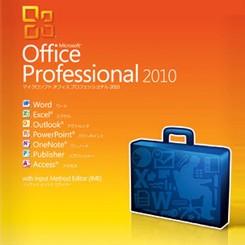 Office 2010 32/64 [ダウンロード版]
