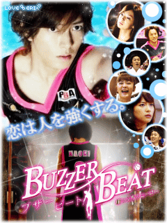 It's the first episode of Buzzer Beat. Well. I don't know what's wrong with me. I downloaded the whole drama on the spot. LOL [Typical japan drama.